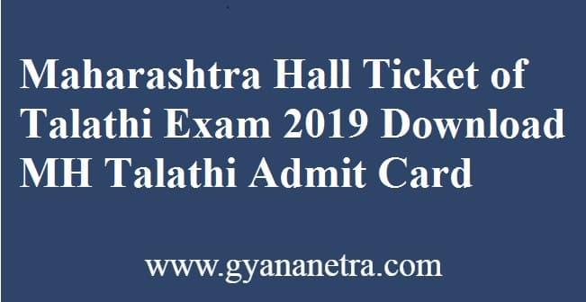 Maharashtra Hall Ticket of Talathi Exam