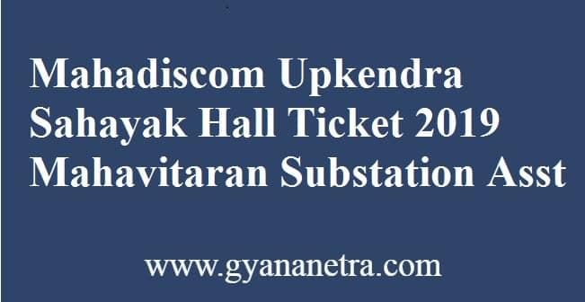 Mahadiscom Upkendra Sahayak Hall Ticket