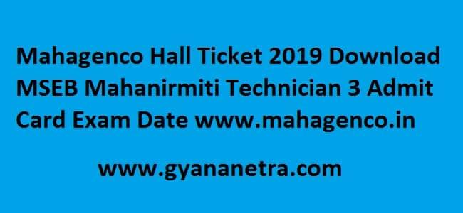 Mahagenco Hall Ticket 2019 Download