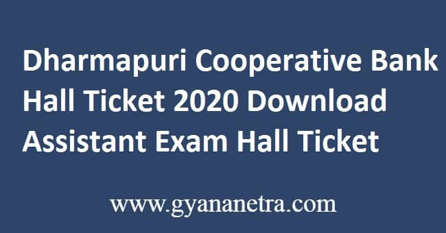 Dharmapuri Cooperative Bank Hall Ticket 2020 Download Assistant Exam Hall Ticket
