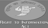 RTI आपका ब्रह्मास्त्र