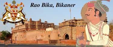 बीकानेर का संस्थापक : राव बीका