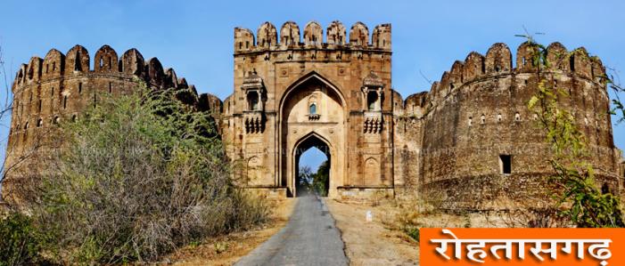 राम के पुत्र कुश के वंशजों ने किया था इस किले का निर्माण
