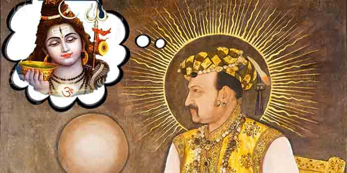शिवभक्त व कृष्ण का प्रशंसक था यह मुग़ल बादशाह