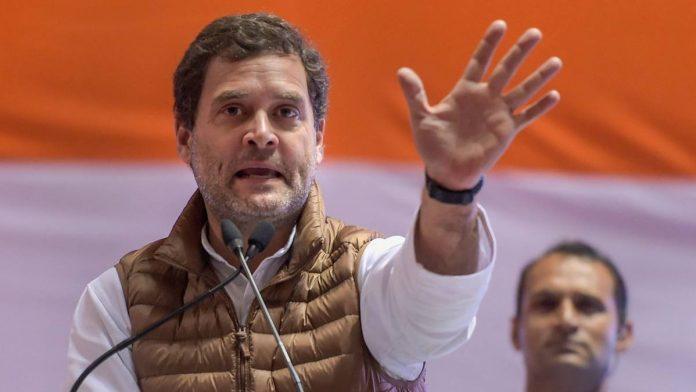 अब राहुल गाँधी भी उछालने लगा यूँ जुमले