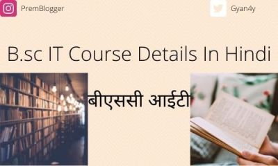 B.sc-IT-Course-Details-In-Hindi