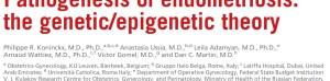 2018 the genetic -epigenetic theory