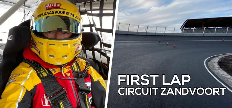 Tom Coronel's first lap 2020 F1 new Circuit Zandvoort