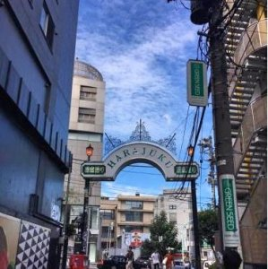 Harajuku Tokyo
