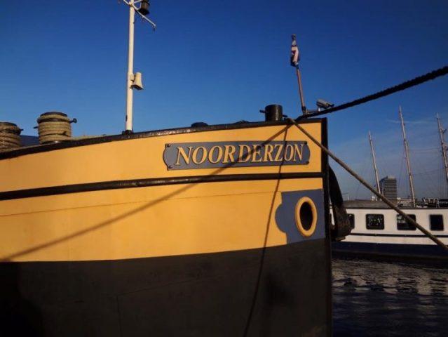 Noorderzon in Amsterdam