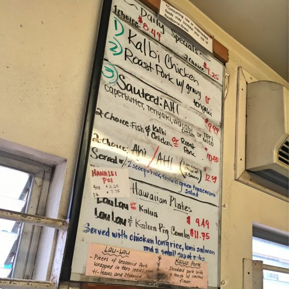 Lunch menu at Koloa Fish Market