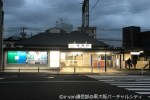 ある夕方の発見@近鉄長瀬駅前