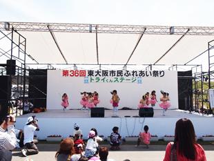 東大阪ふれあい祭り花園会場