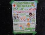 東大阪市民会館でしていた「Higashiosaka Global Fes」に!