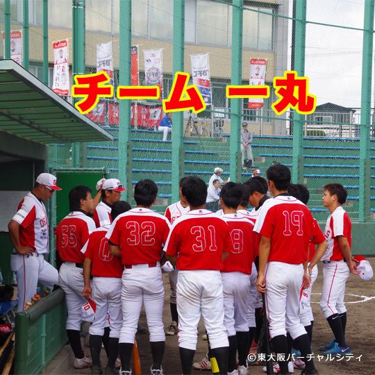 06BULLS vs 兵庫BS リーグ戦 2015.09.15 Wヘッダー