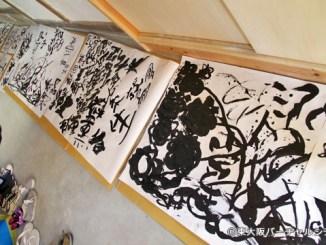 長屋で墨一色!子どもが描くアート教室