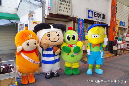 瓢箪山音楽祭