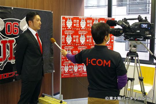 J:COM東大阪局さんのインタビューにもさっそく登場