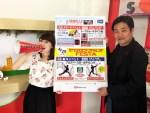 J:COM デイリーニュース東大阪に出演してきました
