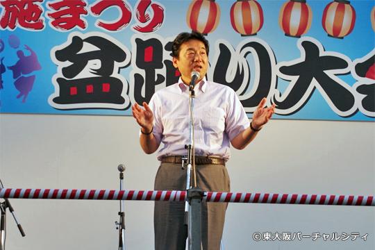 野田東大阪市長によるごあいさつ