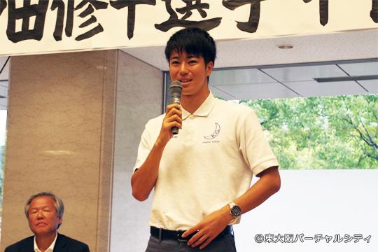 石切中学校出身の多田修平選手