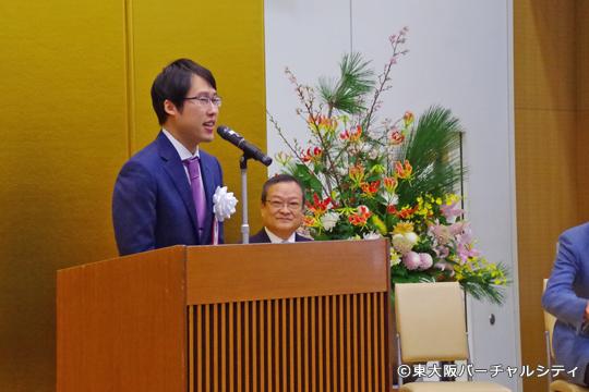 井山裕太さんの開会宣言