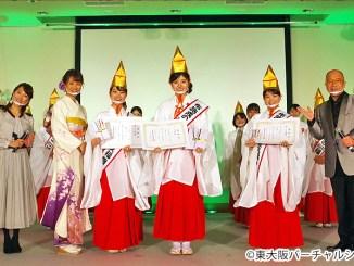 この日選ばれた福娘さんたちが2021年の東大阪、布施に福をお授け頂きます
