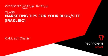 Marketing tips for your blog/site