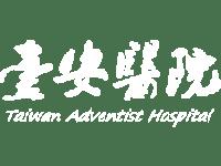 台北市大安區-台安醫院