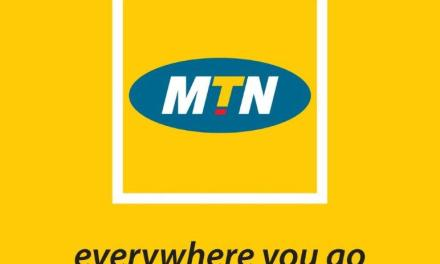 How to Get 100MB And 1950 Free Airtime on Your MTN Line