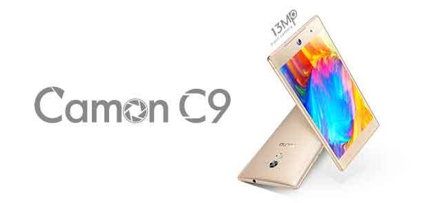 Check Out Tecno Camon C9 Full Specifications, Price