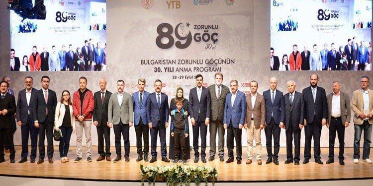 """YTB BAŞKANI EREN: """"Balkanlar'dan Müslüman Türk kimliğini silmek mümkün değildir"""""""