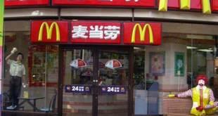 McDonald's Dijital Yuan'ın Testi İçin Çin Hükümeti İle Çalışacak