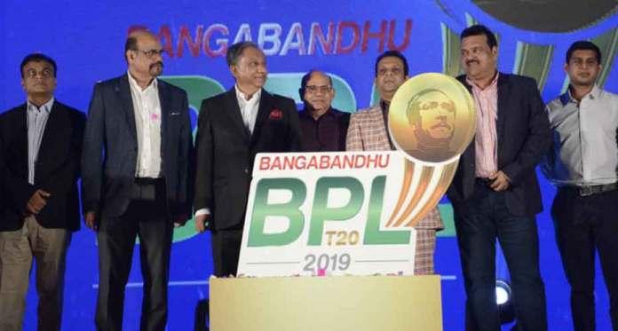 Bangabandhu-Bpl