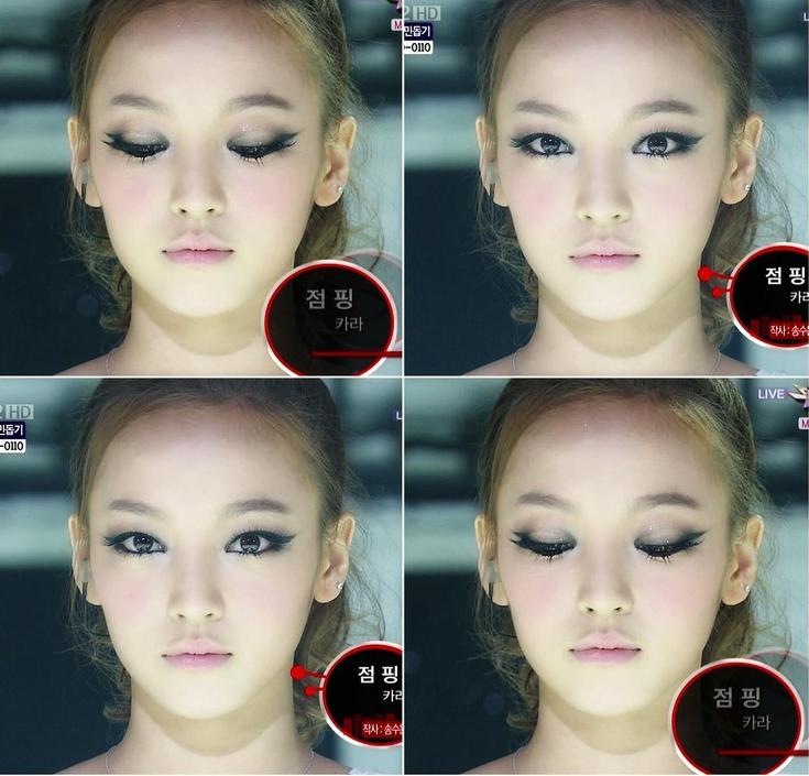 How to makeup like a Goo Hara
