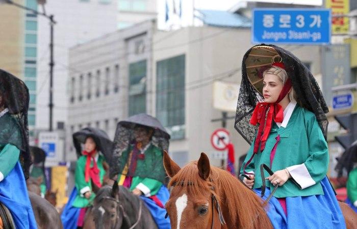 2017 King Jeongjo Tomb Parade Reenactment