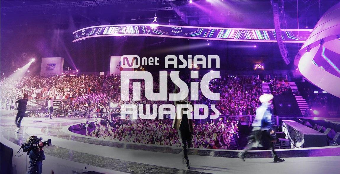 2018 Mnet Asian Music Awards (MAMA)