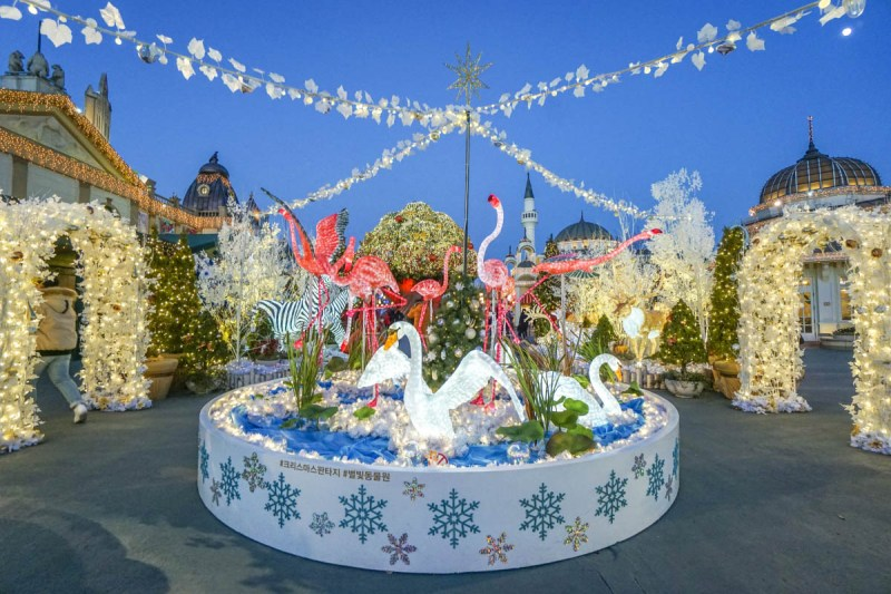 Why Winter Everland is more special?