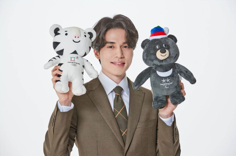 Lee Dong-Wook's Fan Meeting in the 2018 Pyeongchang Winter Paralympics