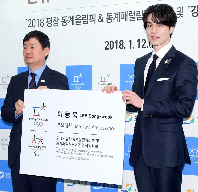 Actor Lee Dong-Wook become an ambassador for the 2018 Pyeongchang Winter Olympic Games