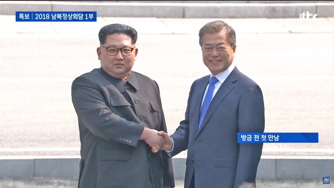 Inter-Korean Summit historical moment