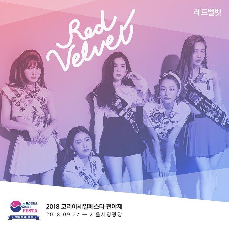 Free EXO concert will be held on September 27 - KOREA Sale FESTA 2018