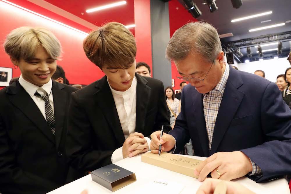 BTS-and-South-Korean-President