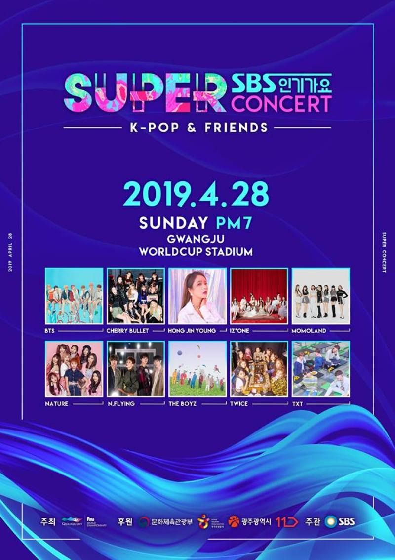 BTS & TXT to Go on the Same Stage for the First Time at the 'SBS Inkigayo Super Concert'