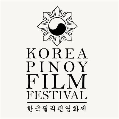 MIGRATION: A PINOY FILM FESTIVAL IN SEOUL KOREA 2019