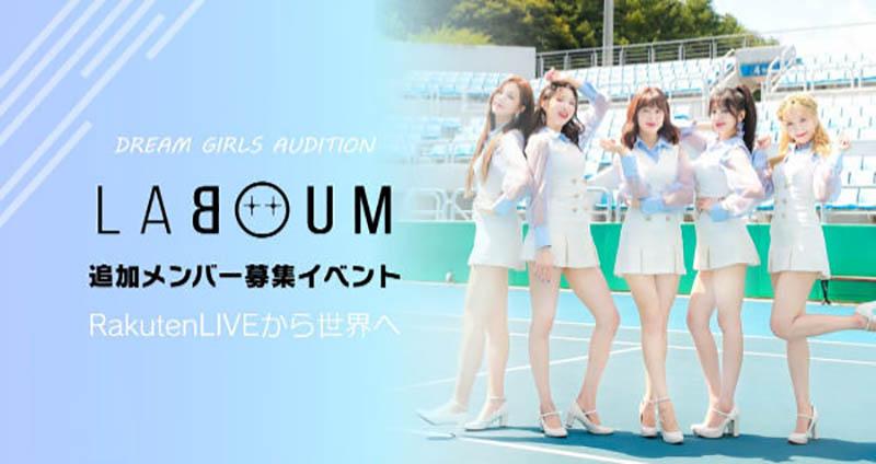 KPOP girl group LABOUM looking for Non-Korean member