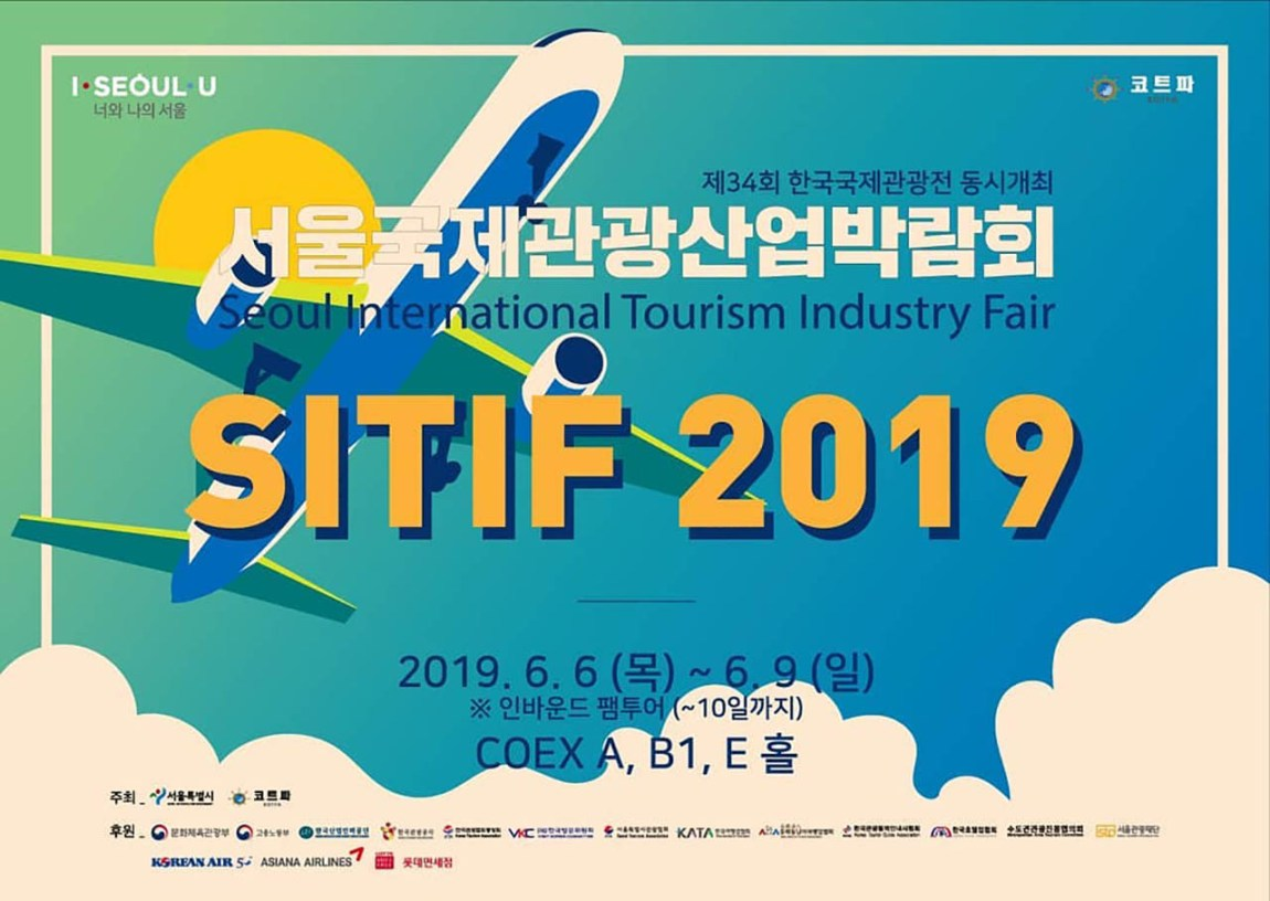 2019 Seoul International Tourism Industry Fair started