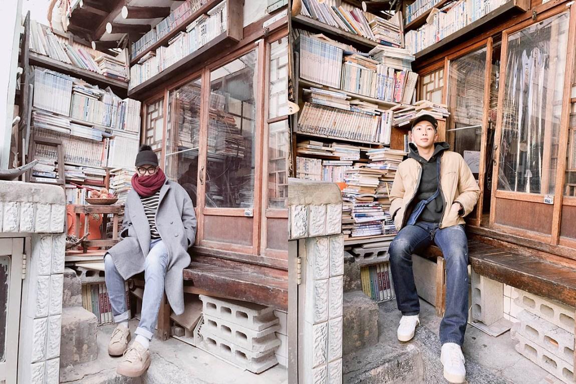 BTS Footsteps tour - Seochon 'Daeo Bookstore' feat. RM
