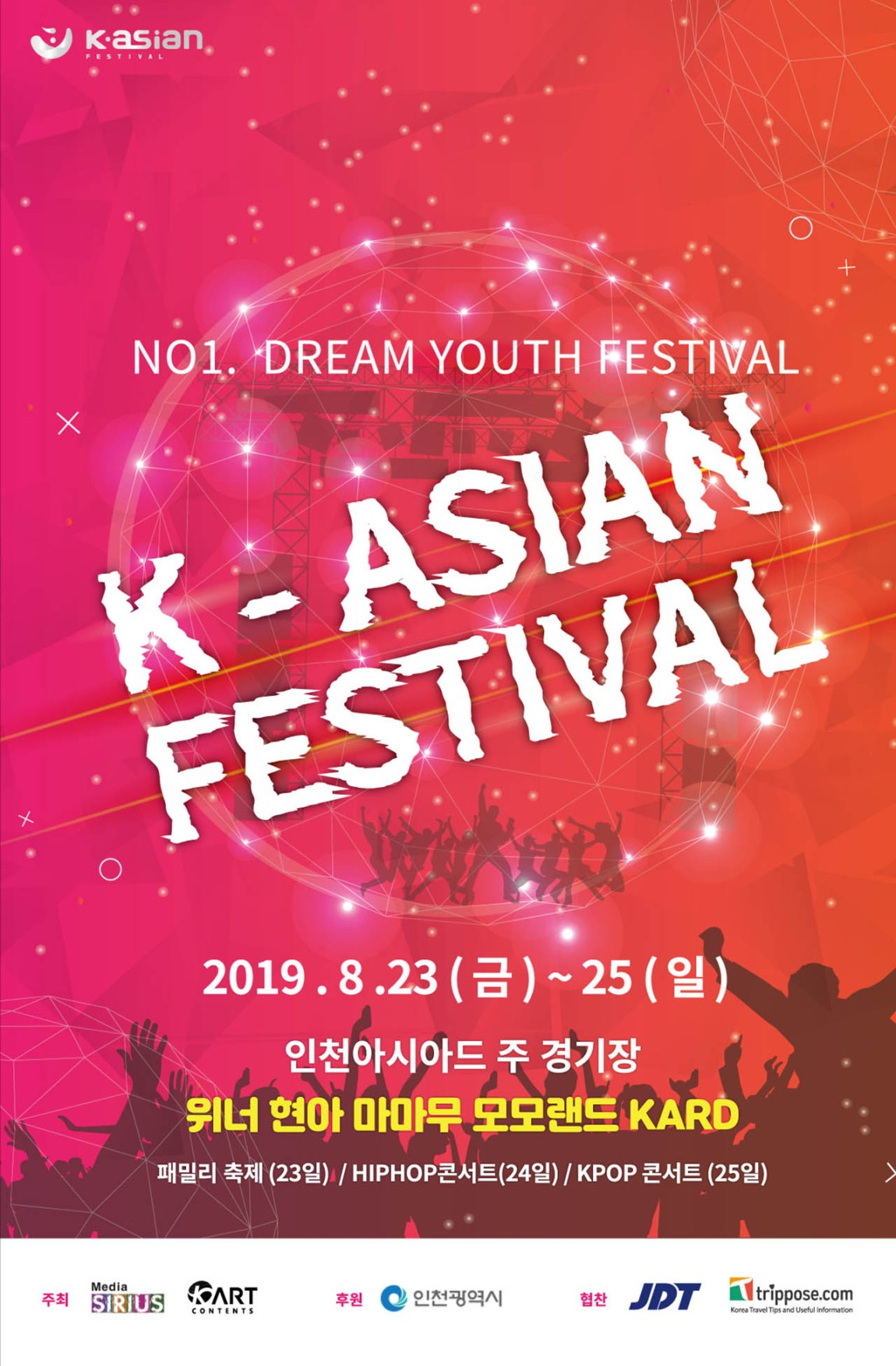 First lineup for 2019 K-ASIAN FESTIVAL is announced   HaB