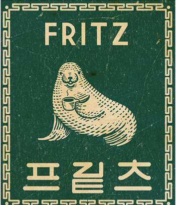 One of the Best Coffee Company in Seoul - Fritz Coffee